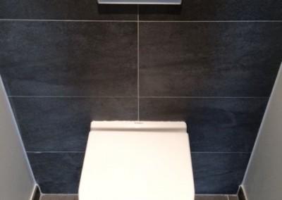 photo 1.JPGut 1 400x284 - Toilettes
